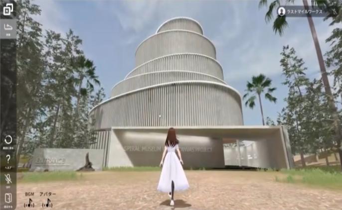 Spiral Art Gallery