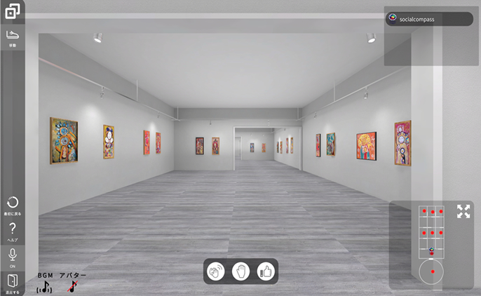 VR Museum White Cube & Planetarium