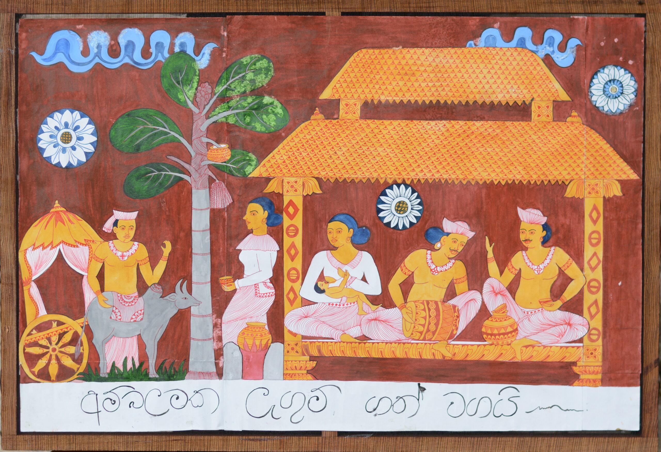 A small break in a leisure Lounge_J. M. Lakshika Nadeeshani Jayaweera