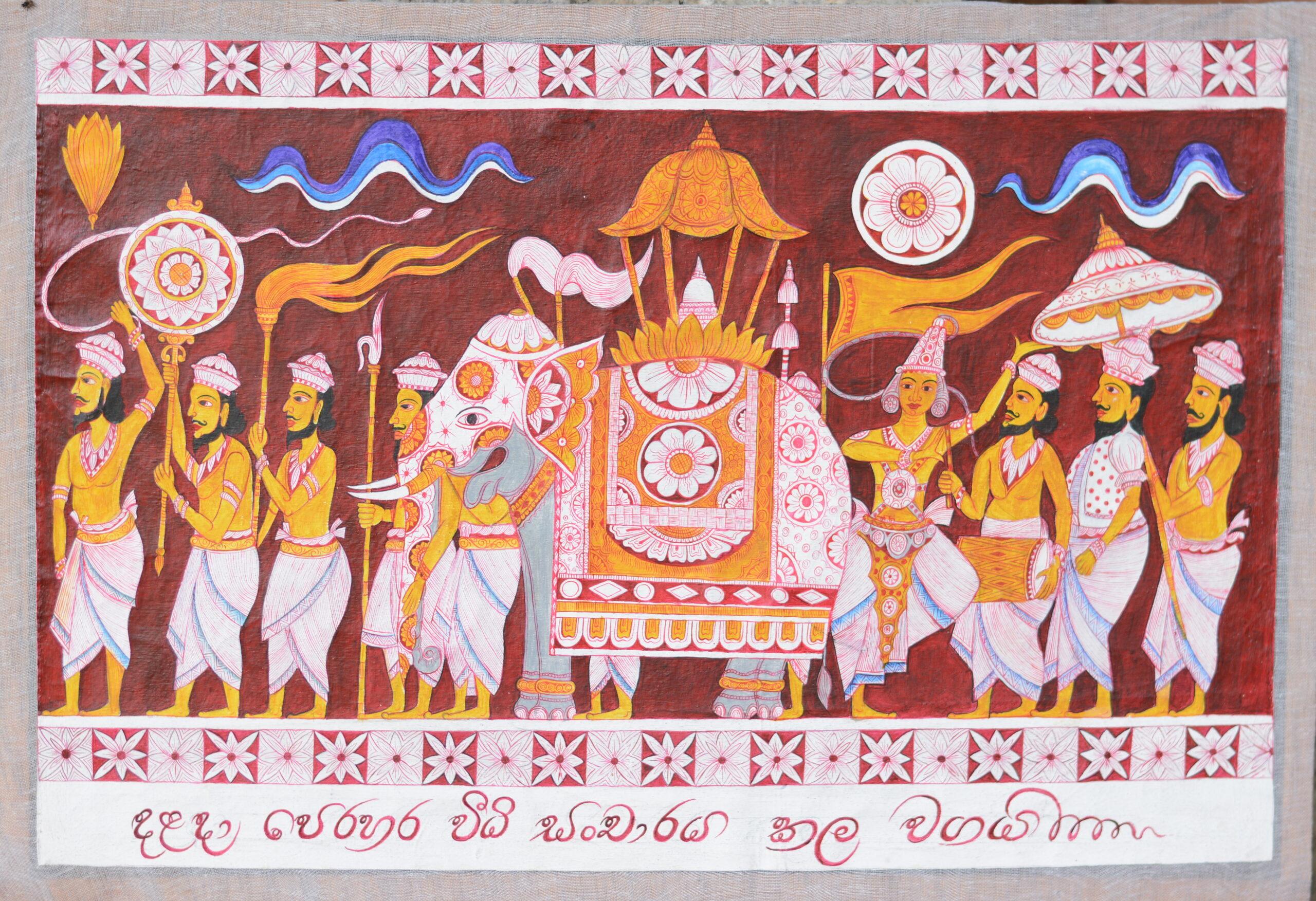 An Art from Mahanuwara era_M.D.Upul Prabhath Nandana
